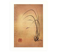 Lyrical Dreams - original sumie ink brush pen Zen drawing by Rebecca Rees Art Print