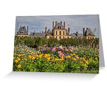 France. Château de Fontainebleau & Garden. Greeting Card