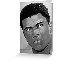 Ali Smooth Greeting Card