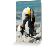 Rubber Necking Greeting Card