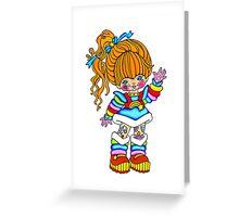 sugar rainbow brite Greeting Card