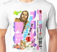 Abdullah the Butcher - Comic Cover Unisex T-Shirt