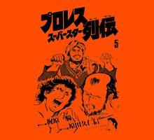 Puroresu Comic - Terry Dory Funk, Tiger Jeet Singh T-Shirt