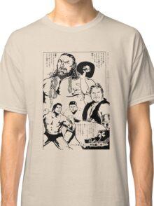 Puroresu Comic - Bruiser Brody, Stan Hansen, Antonio Inoki Classic T-Shirt