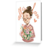 All the Love, H Greeting Card