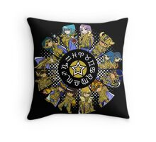 Saint Seiya: The Gold Saints Throw Pillow