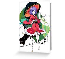Touhou - Shinmyoumaru Sukuna Greeting Card