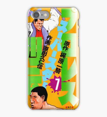 Giant Baba x Antonio Inoki - Comic Cover iPhone Case/Skin