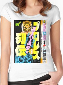 Tiger Mask x Comic Women's Fitted Scoop T-Shirt