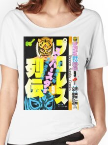 Tiger Mask x Comic Women's Relaxed Fit T-Shirt