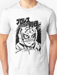 Tiger Mask - Comic x Puroresu Unisex T-Shirt