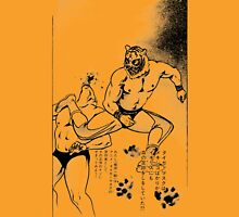 Spinning Heel Kick - Tiger Mask Unisex T-Shirt