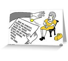 Quit Smoking?. . .  Nah Greeting Card