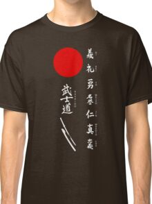 Bushido and Japanese Sun (White text) Classic T-Shirt
