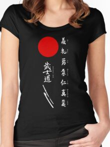Bushido and Japanese Sun (White text) Women's Fitted Scoop T-Shirt