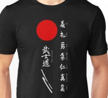 Bushido and Japanese Sun (White text) Unisex T-Shirt