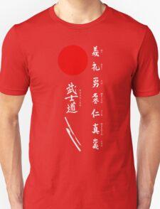 Bushido and Japanese Sun (White text) Unisex T-Shirt