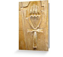 The Ankh Greeting Card
