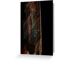 Suburb Christmas Light Series -  Xmas Backbone Greeting Card