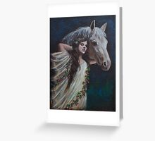 Majesty -  Greeting Card