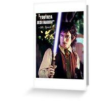 Make a Geek mad ! Greeting Card