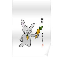 Happy New Year Rabbit Poster