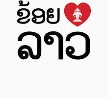 I Heart (Love) Erawan Lao (Khoi Huk Lao) Laotian Language Womens Fitted T-Shirt