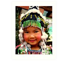 Beauty of the youth in Thailand. Art Print