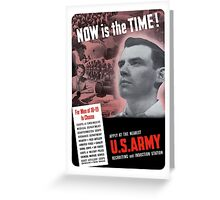 Now Is The Time -- WW2 Army Recruiting Greeting Card