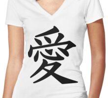 Kanji Love Women's Fitted V-Neck T-Shirt