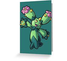 Maractus Greeting Card