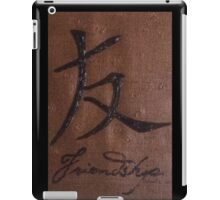 Chinese symbol for Friendship 7B iPad Case/Skin
