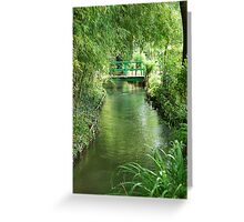 Monet's garden, Giverny, France Greeting Card