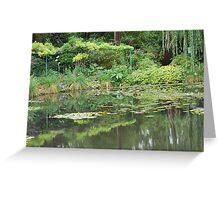 Lily pond, Monet's garden, September 2010. Greeting Card