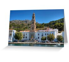 The Monastery on Symi Greeting Card