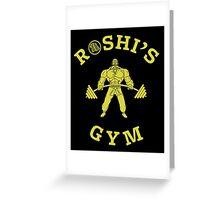 Roshi's Gym | Dragon Ball Greeting Card
