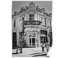 Bulgaria,Burgas,Bogoridi str. Poster
