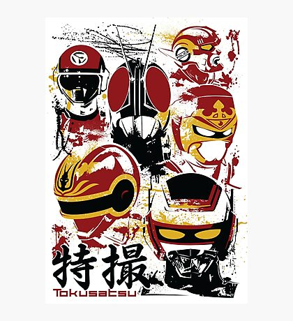 Tokusatsu Assemble 3 colors Photographic Print