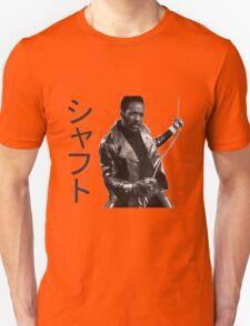 Shaft in Japan Unisex T-Shirt