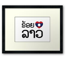 I Heart (Love) Lao (Khoi Huk Lao) Laotian Language Framed Print