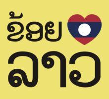 I Heart (Love) Lao (Khoi Huk Lao) Laotian Language Baby Tee