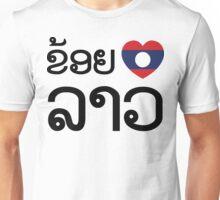 I Heart (Love) Lao (Khoi Huk Lao) Laotian Language Unisex T-Shirt
