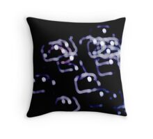 Excursions from Reality Throw Pillow