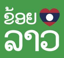 I Heart (Love) Lao (Khoi Huk Lao) Laotian Language One Piece - Short Sleeve