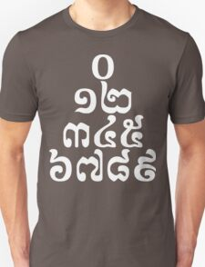 Cambodian Numbers Pyramid - 0 12 345 6789 Khmer Script T-Shirt