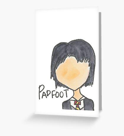 Padfoot Greeting Card