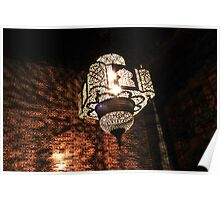 Middle Eastern lamp Poster
