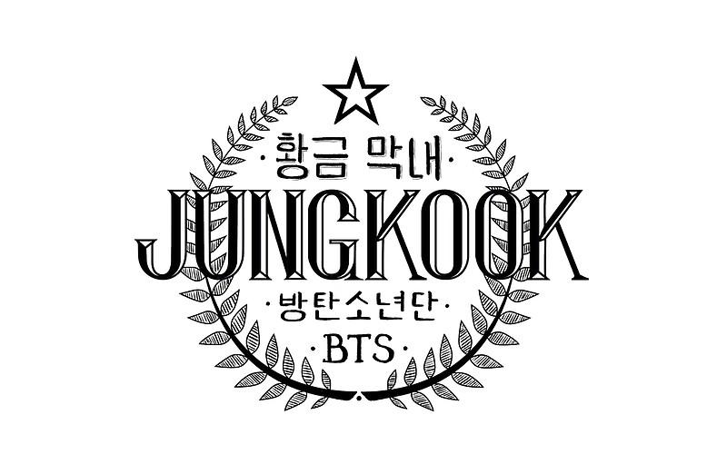 Quot Jungkook Bts Member Logo Series Black Quot Studio Pouches