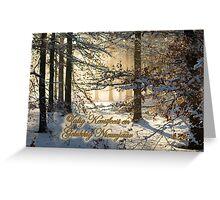 Gefilterd licht - Kerst en Nieuwjaar Greeting Card
