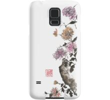 Touch of color sumi-e painting Samsung Galaxy Case/Skin